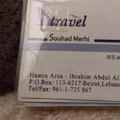 Souhad Merhi - Agent at Wehde agency. He continues to send women to work for Ahlam Hamade after many reports of abuse